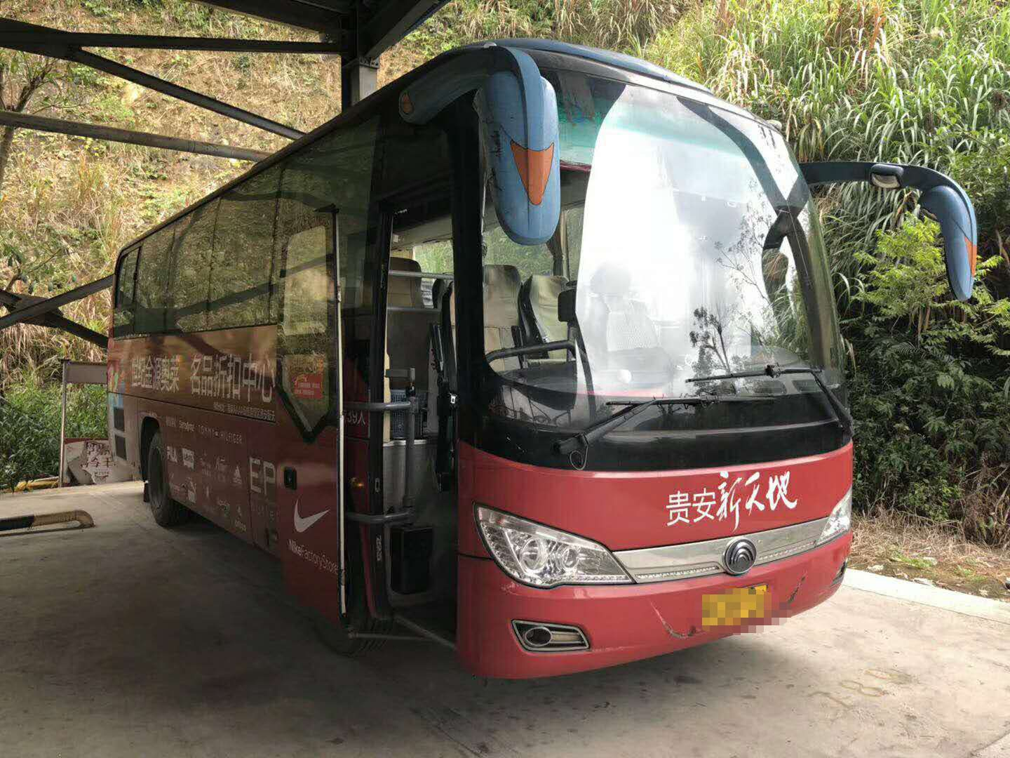 39 Seats Used YUTONG Buses 2015 Year For The Passenger And Traveling