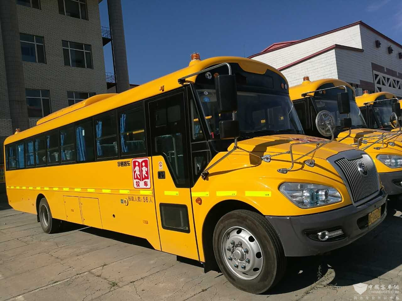 Nice Supplier Yutong 56 seats Used School bus ZK6119DX1 Second Hand Primary Diesel Schoold Bus 2 Years