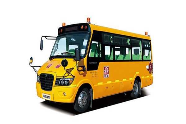 Seat 24 Higer Brand Yellow Elementary and Secondary school  Used Second hand School Bus 2013 Year Diesel