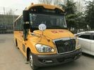 USED YUTONG 37 seats primary school bus with A/C ,LHD diesel models, made in year 2014 , EURO IV