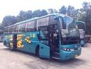 2012 year HIGER tour bus, used and second hand tour bus , luxury 49 seats tour bus with A/C