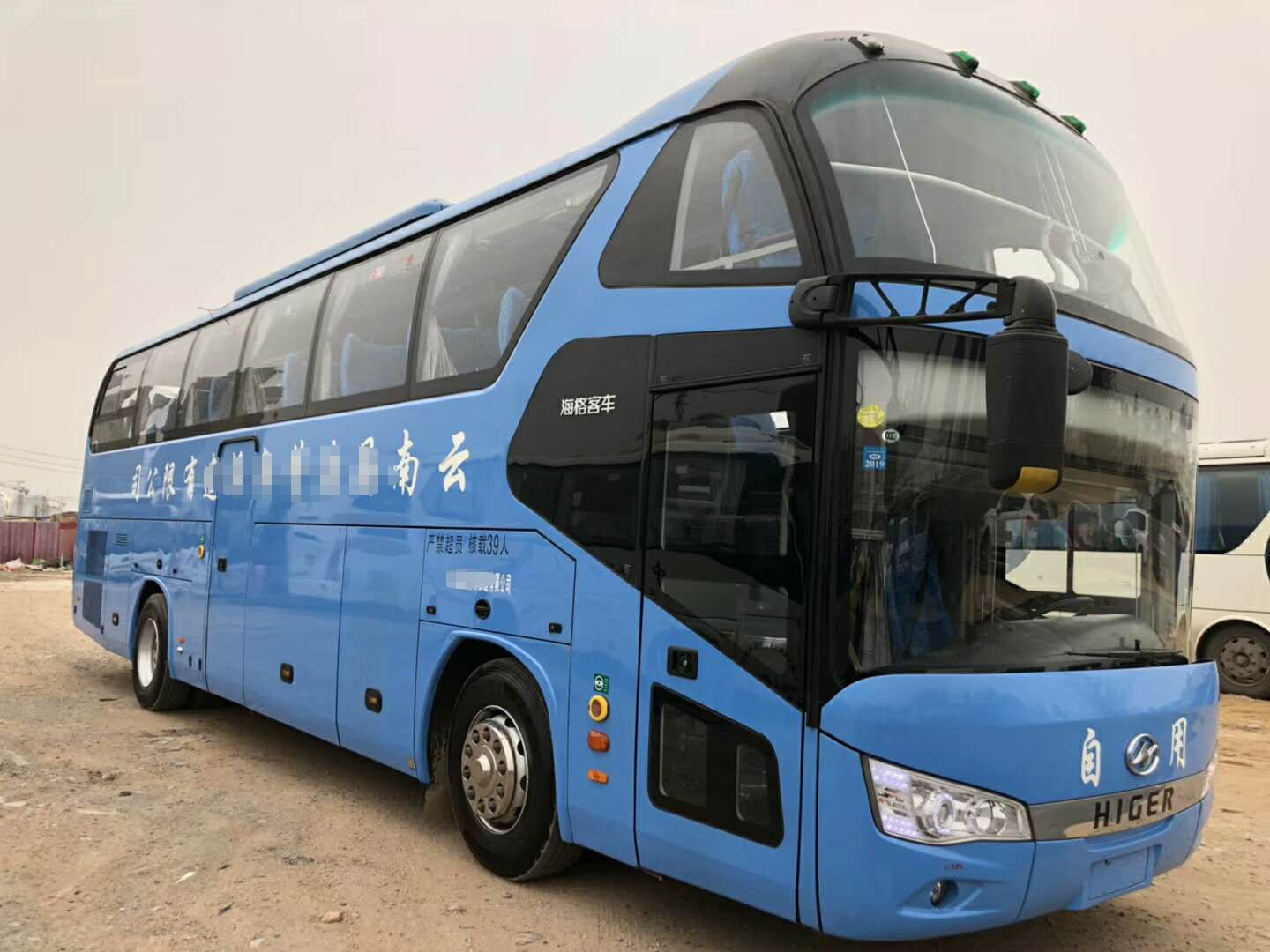 Current New Arrival Used Higer Coach Bus 39 Seats Diesel Blue A layer an half Wechai Run Good
